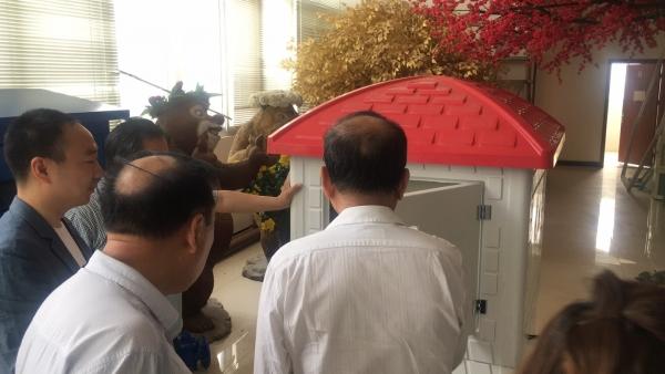 河南省农业厅、商务局及商丘市领导到河南润之智慧农业科技有限公司考察指导工作