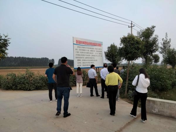中央水利部,河南省水利厅来我尉氏县水价改革项目指导工作
