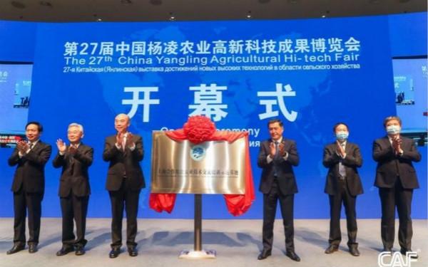 润之代表参加2020年第27届杨凌农机展
