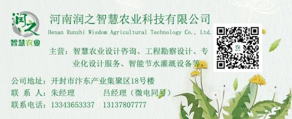 润之科技迎来市人大农工委主任及四川省广安区书记一行视察