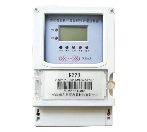唐山智能机井灌溉射频计量控制器
