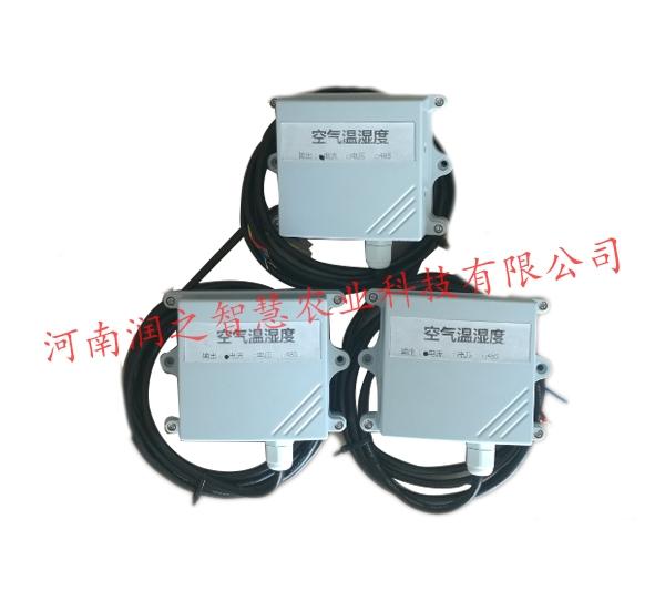 室内空气温湿度传感器