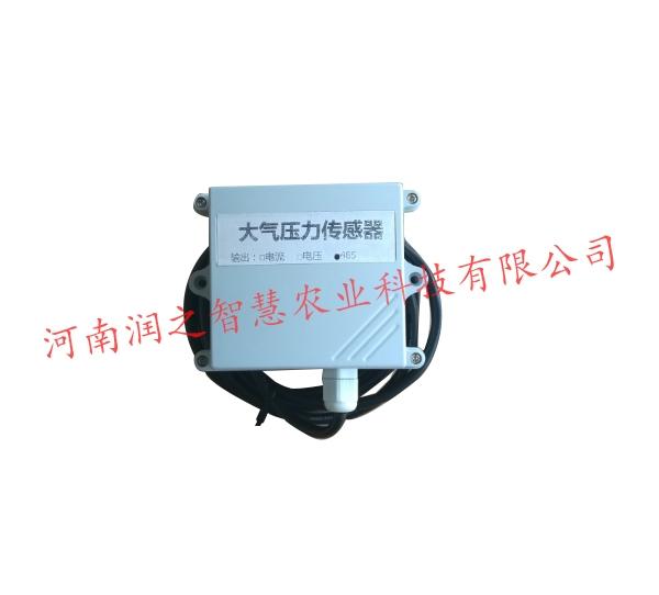 室内大气压力传感器